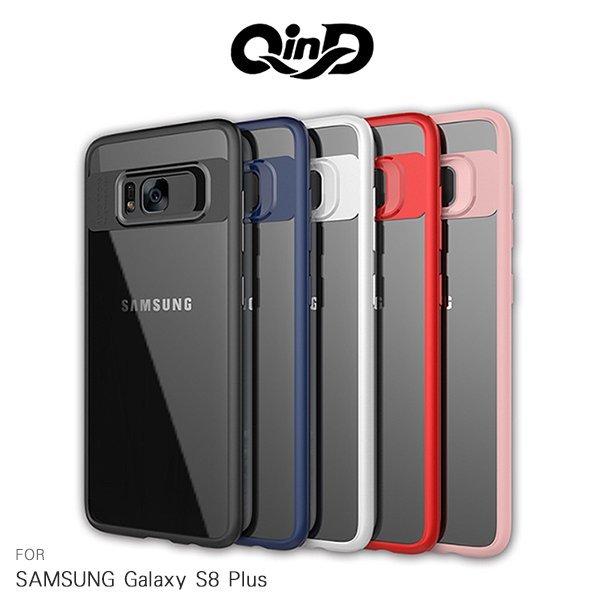 QinDSAMSUNGGalaxyS8Plus超薄全包覆保護套鏡頭保護軟膠邊框背殼