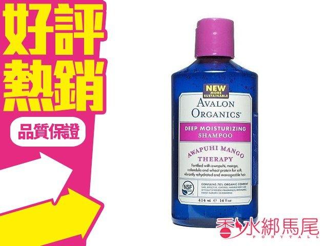 AVALON ORGANICS 有機湛藍洗髮精 Mango 芒果 400ML◐香水綁馬尾◐