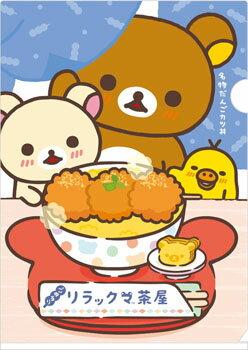 【真愛日本】16072300017RK茶屋文件夾-炸丸子套餐    SAN-X 懶熊  奶熊 拉拉熊  便利紙 便條紙 文具用品