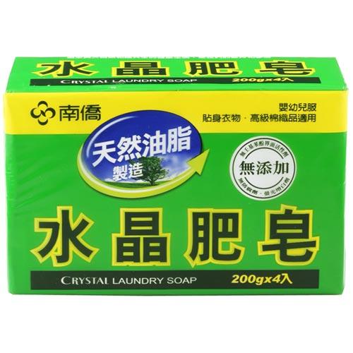 南僑 水晶肥皂 200gX4塊