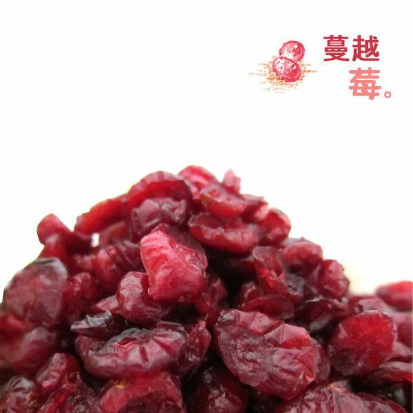 切半蔓越莓粒 大包裝 【甜園小舖】▶全館滿799免運