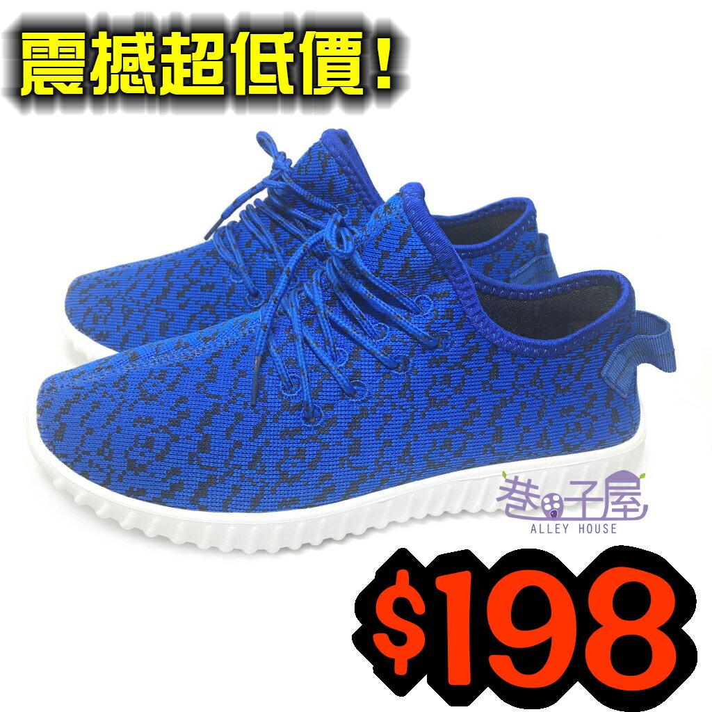 【巷子屋】Wenies Polo 男款混編織超輕量運動慢跑鞋 [6146] 藍黑 超值價$198