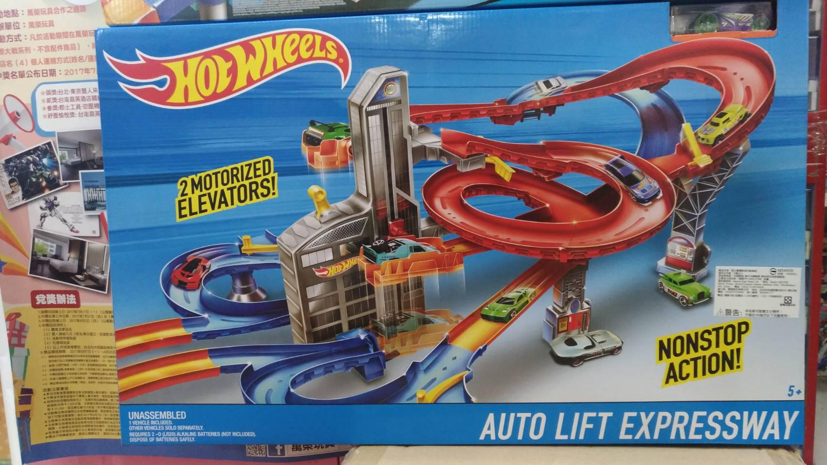 買一送ㄧ活動買LT-48315風火輪電動城市軌道組加送風火輪電動洗車軌道組