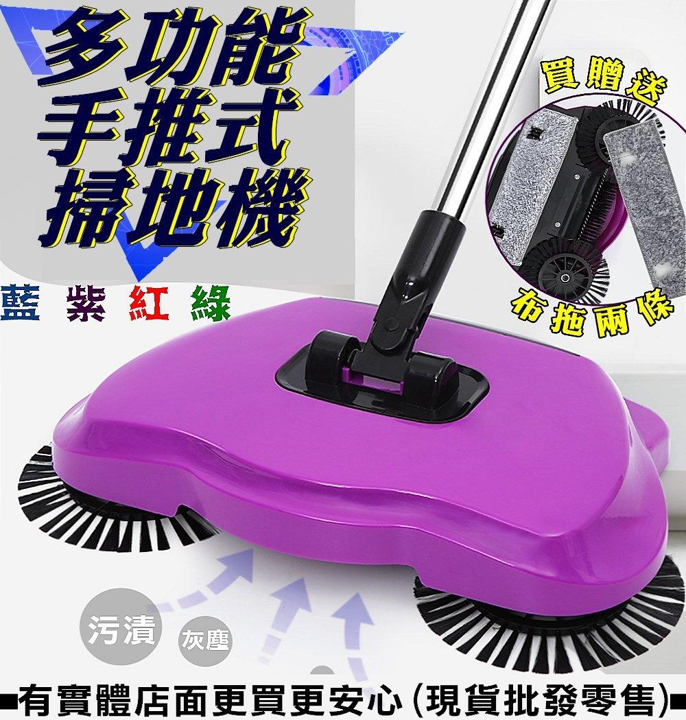 興雲網購【47005-160 多功能手推式掃地機+兩條布拖 】自動掃地機 吸塵器掃把 掃地機器人 無線吸塵器 電動掃地機