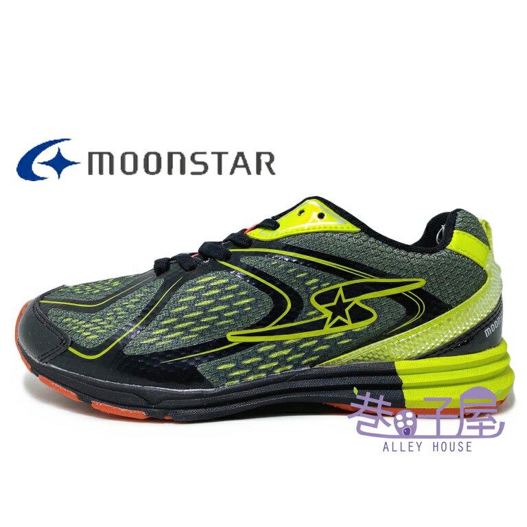 【領券最高↘再折$240】Moonstar月星 童款SUPERSTAR系列繫帶健康機能運動慢跑鞋 [7926] 綠【巷子屋】