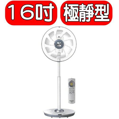 可議價★全館回饋10%樂天點數★Panasonic國際牌【F-H16EXD】16吋DC直流遙控電風扇