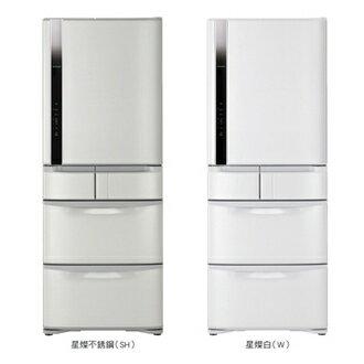 日立 HITACHI 567L五門電冰箱 RS59FJ 大容量567L