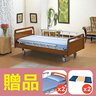 【康元】二馬達護理床電動床MB-668-2,贈品:床包x2,防漏中單x2