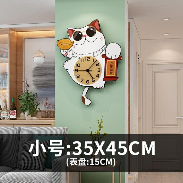 掛鐘 網紅鐘錶掛鐘客廳時尚創意家用現代簡約時鐘掛牆卡通藝術個性掛錶