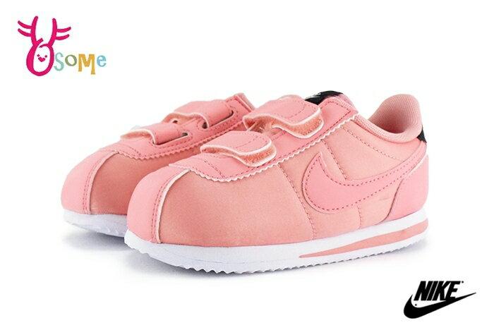 NIKE阿甘鞋 小童鞋 情人節限定 親子鞋 CortezBasic VDY 復古慢跑鞋 P7027 #粉橘 ◆OSOME奧森鞋業