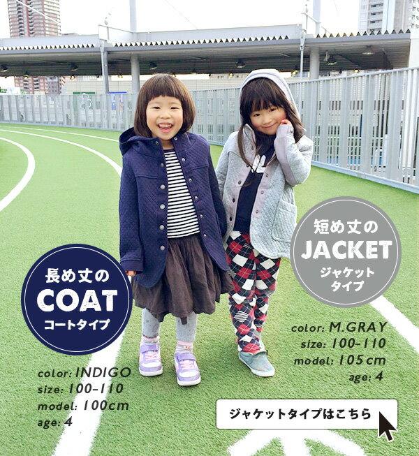 e-zakkamania兒童連帽夾克外套 / 60477-1103345。9色。(5940)日本必買 日本樂天代購 2