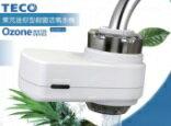 東元達迷你型臭氧殺菌水龍頭活氧水機/臭氧水生成器~水龍頭專用