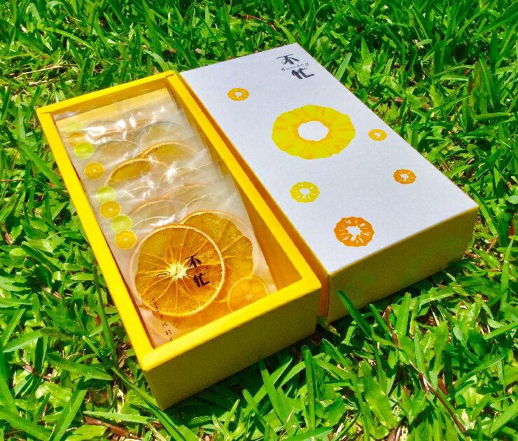 水果原片果乾禮盒-檸檬+香丁-低溫乾燥天然無糖無添加果乾-8包入