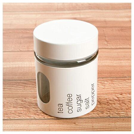 玻璃保存罐 STM-350 WH NITORI宜得利家居 0