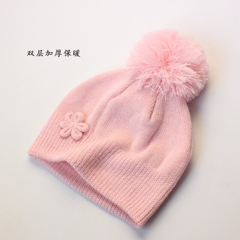 單秋冬女孩兒童帽子雙層針織毛線帽1-5歲女童保暖護耳毛球帽1入