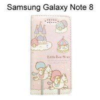 雙子星手機配件推薦到雙子星彩繪皮套 [木馬] Samsung Galaxy Note 8 N950FD (6.3吋)【三麗鷗正版】就在利奇通訊推薦雙子星手機配件