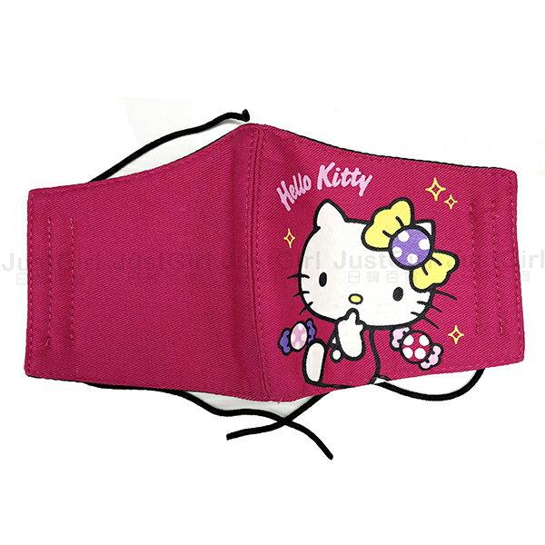 HELLO KITTY 兒童 口罩 立體口罩 布口罩 39元 居家 正版授權台灣製造 JustGirl