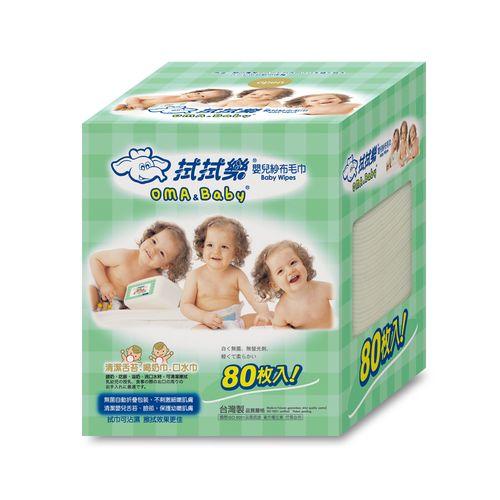 拭拭樂嬰兒紗布毛巾80入-箱購(36入)★衛立兒生活館★