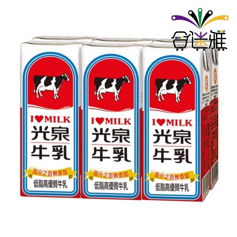 【免運/聯新貨運】光泉牛乳-低脂高優質牛乳200ml(24瓶/箱) -01