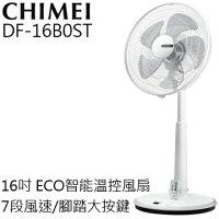 CHIMEI奇美到16吋DC直流立扇 ★ CHIMEI 奇美 DF-16B0ST ECO智能溫控 公司貨 0利率 免運