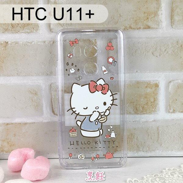 三麗鷗空壓軟殼 HTC U11+ / U11 Plus (6吋)  Hello Kitty【正版】