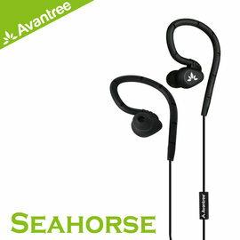 【風雅小舖】【Avantree Seahorse 防潑水後掛式iPhone線控運動耳機】符合人體工學 跑步慢跑路跑自行車單車適用