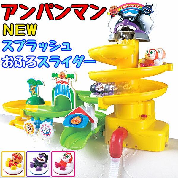 【真愛日本】16080300010ANP滑水道洗澡玩具  電視卡通 麵包超人 細菌人 兒童玩具 正品