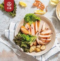 【台畜】即食雞胸肉10包組  春日減脂特賣-台畜 TAIWAN HAM-美食甜點推薦