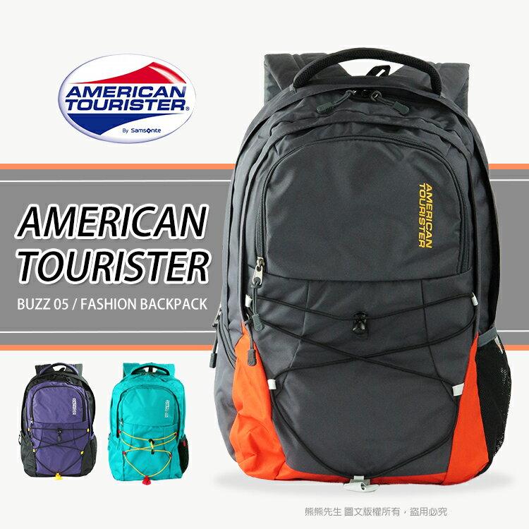 《熊熊先生》新秀麗 Samsonite 美國旅行者 BUZZ系列 大容量 01S*005 後背包 雙肩包