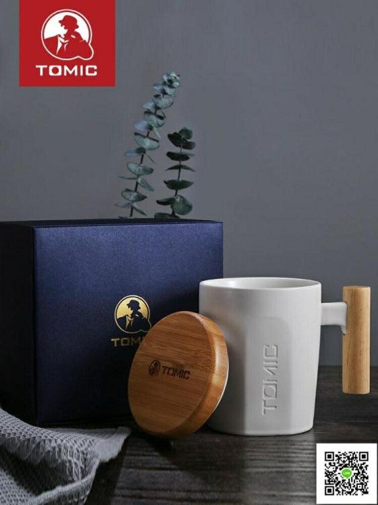 馬克杯特美刻創意陶瓷杯子北歐情侶馬克杯一對帶蓋勺水杯家用早餐咖啡杯霓裳細軟 清涼一夏钜惠