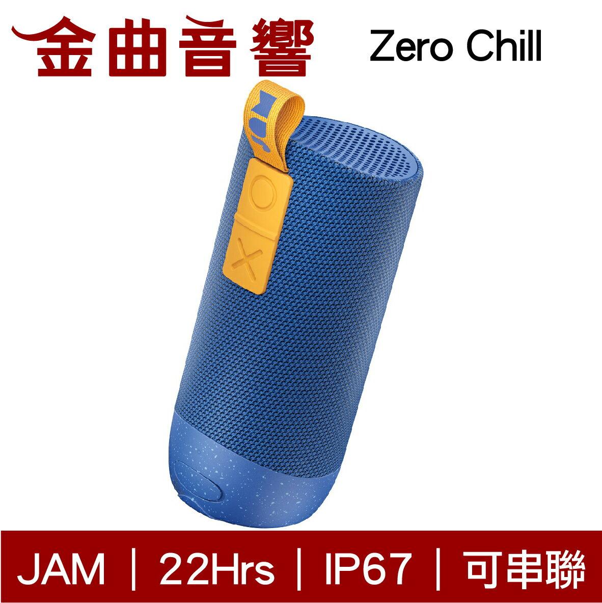 JAM Zero Chill 藍 藍牙喇叭 HX-P606 | 金曲音響