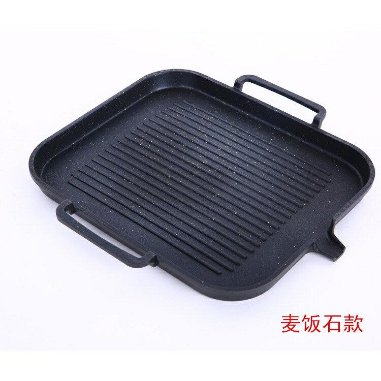 韓式電磁爐烤盤 方形燒烤盤鐵板燒無煙不粘烤肉鍋