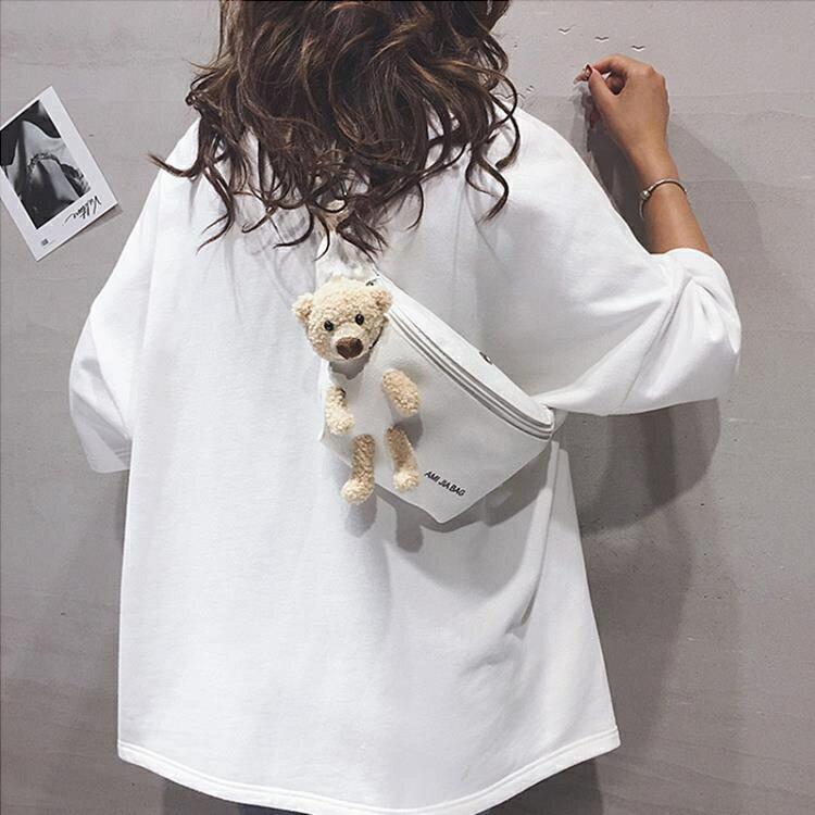 帆布包包女2020新款潮小熊可愛學生胸包ins網紅百搭單肩斜背腰包