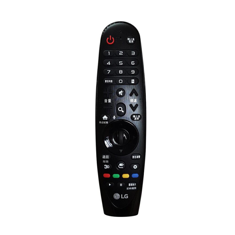 LG AN-MR650 智慧語音遙控器