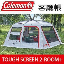 【Coleman 美國】TOUGH SCREEN 網屋/400 + 客廳帳 露營帳篷 (CM-33116M000)