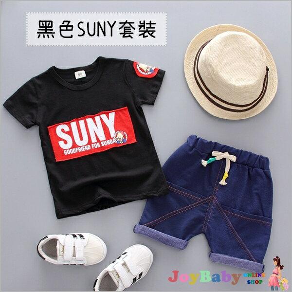 童裝男童短袖襯衫SUNY款女寶寶衣服童褲套裝JoyBaby