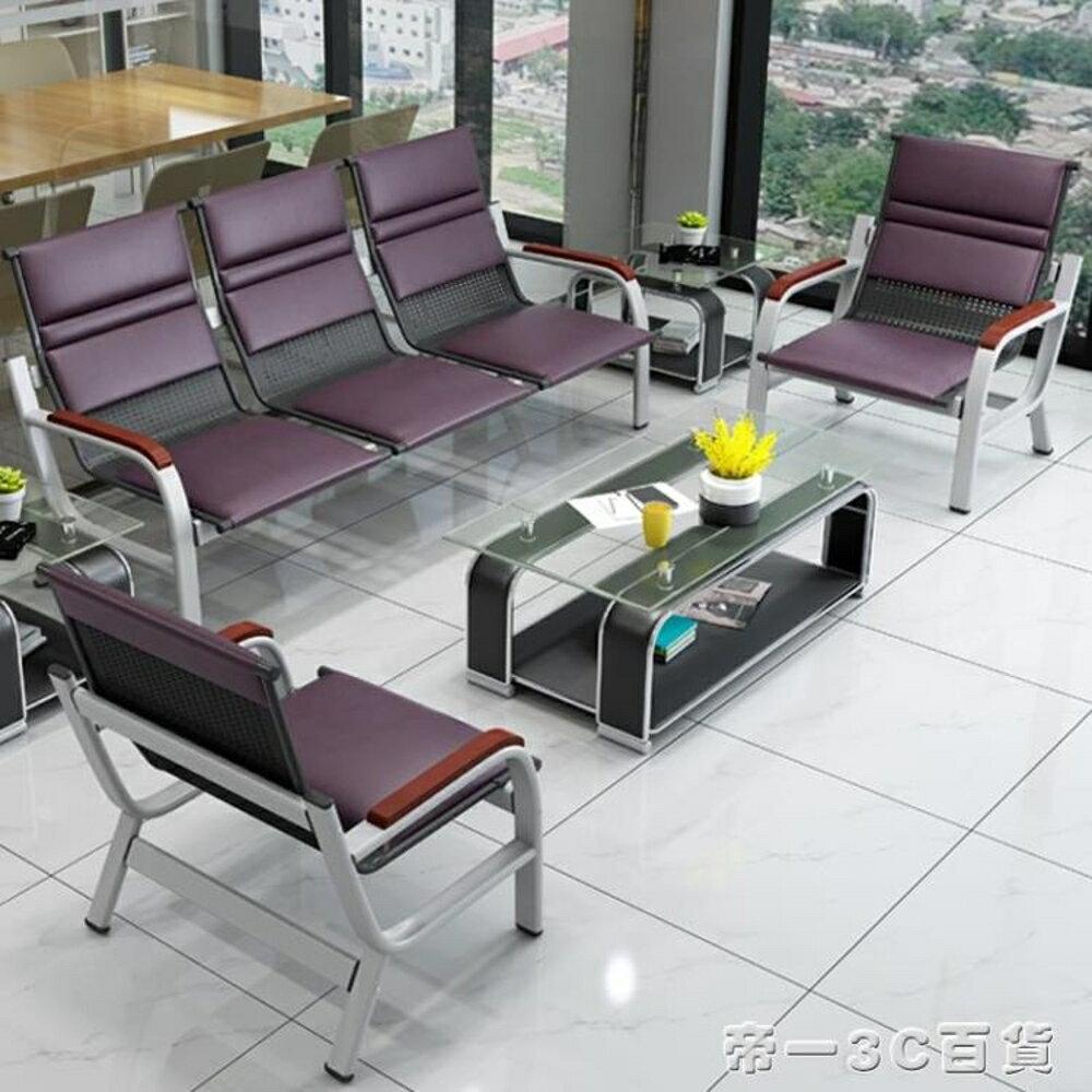 辦公沙發簡約現代單人三人位接待會客商務鐵架辦公室沙發茶幾組合【帝一3C旗艦】YTL 雙12購物節