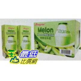 [需低溫宅配無法超取] BINGGRAE 哈密瓜牛奶 MELON MILK 每罐200毫升 12罐入 C104420