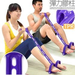 頂級TPR腳踏拉繩拉力器(拉力繩拉力帶.彈力繩彈力帶.健腹機健腹器擴胸器.運動健身器材.推薦哪裡買trx-1專賣店)D036-H07