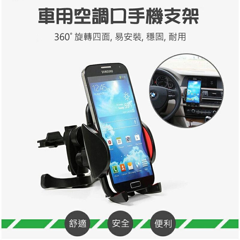 樂諾 CL-23 空調出風口支架/NOKIA Lumia 925/625/1520/1320/635/930/735/830/630/SONY Z1/mini/Z2/E1/T2/M2/T3/Z2A/C..
