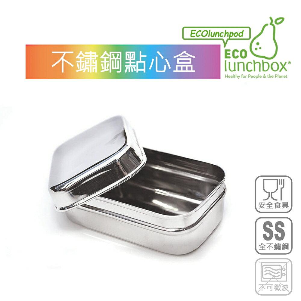 美國ECOlunchbox不鏽鋼點心盒