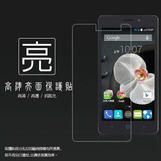 亮面螢幕保護貼 台灣大哥大 TWM Amazing X5 保護貼
