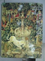 【書寶二手書T2/藝術_QLZ】中世紀歐洲_大都會美術館全集