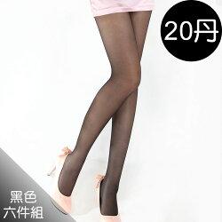 足下物語 20D透膚彈性美腿襪6雙組(黑色)(BALT9466N)