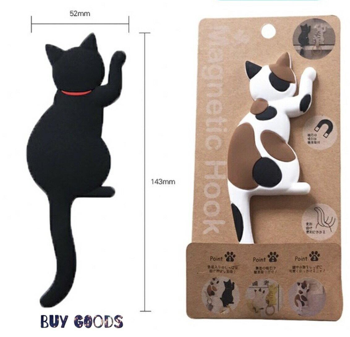 買好物 Buy Goods 磁鐵 冰箱掛鉤 冰箱貼 磁鐵掛鉤 日本熱賣超可愛貓咪背影磁鐵 冰箱貼 磁鐵掛勾 🎉熱賣🎉 🐈