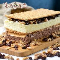 【拿破崙先生】拿破崙蛋糕_經典原味(1入) 0