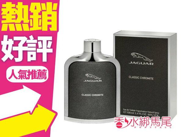JAGUAR積架捷豹魅力男性香水100ml◐香水綁馬尾◐