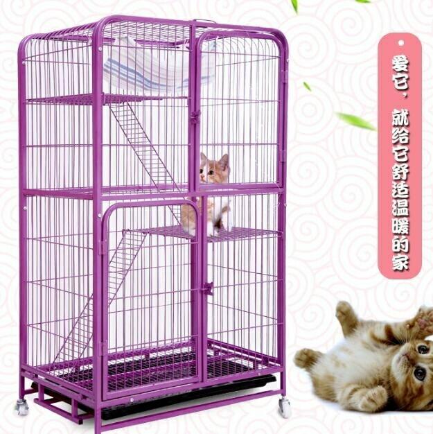 寵物籠 貓籠子三層貓別墅寵物貓咪四層大型貓籠雙層 領券下定更優惠