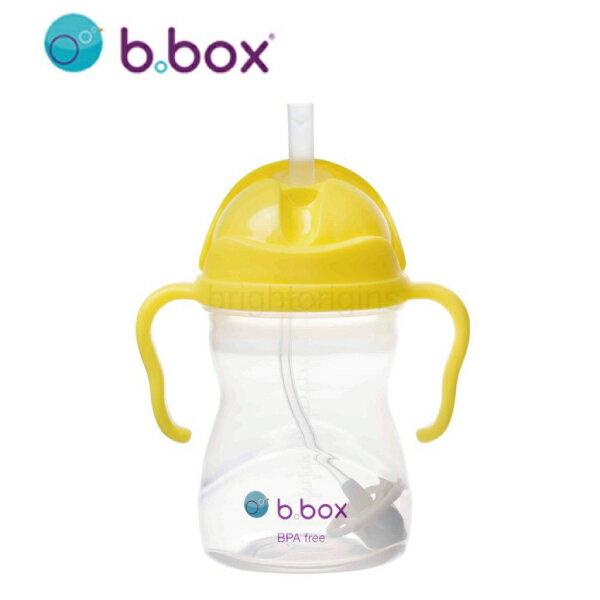 澳洲 b.box 升級版學習水杯|防漏水杯-第二代 (8款可選) 4