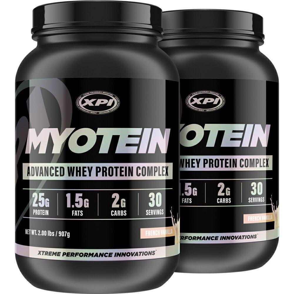 Esupplements Xpi Myotein 2lb Vanilla 2 Pack Best Protein Powder